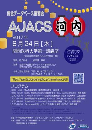 Ajacs66 poster